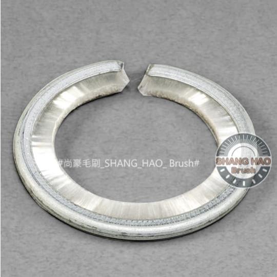 內圈鐵片毛刷-鐵片圓圈-尼龍白色
