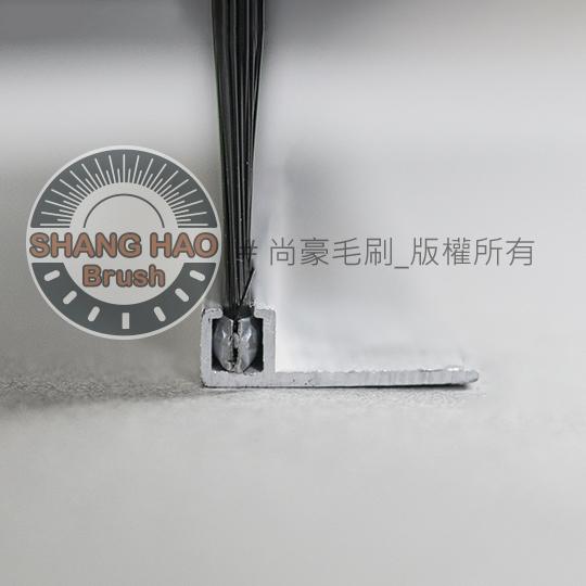 F型鐵片刷-側面-底座鋁片